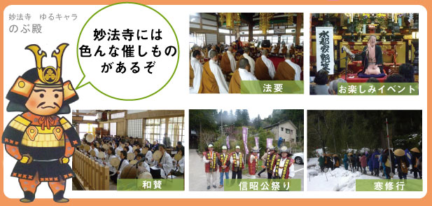 event_05